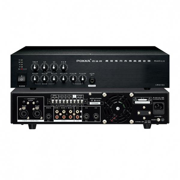 240W 高傳真公共廣播&會議系統純擴大機